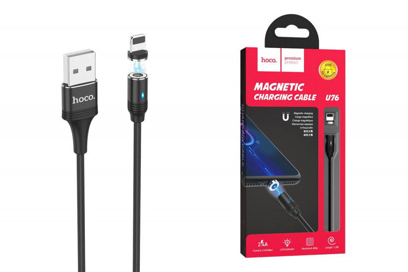 Провод USB - Iphone магнитный 2,4A HOCO U76